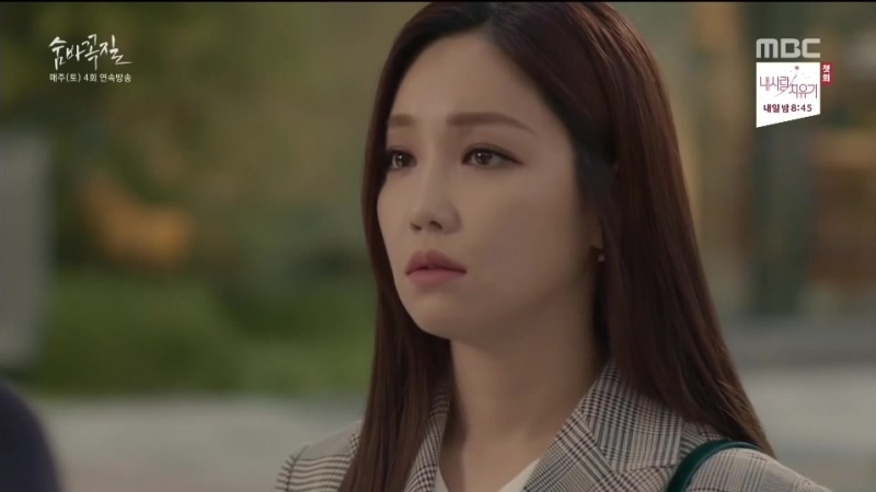 MBC 주말특별기획 [숨바꼭질] 25-28회 (토) 2018-10-13