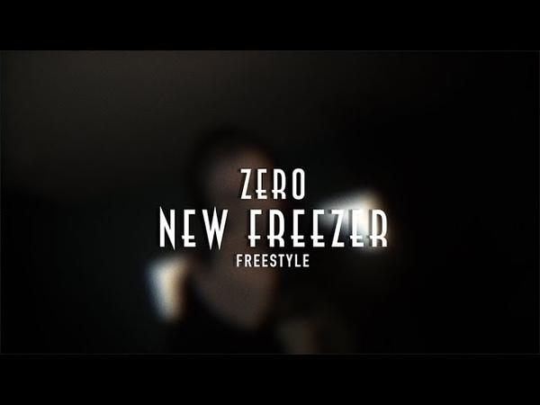 Zero New Freezer Freestyle
