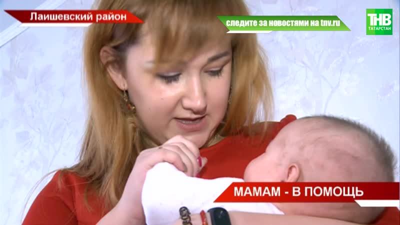 В преддверии Дня матери Дарья Мельникова стала обладательницей Президентской выплаты ТНВ