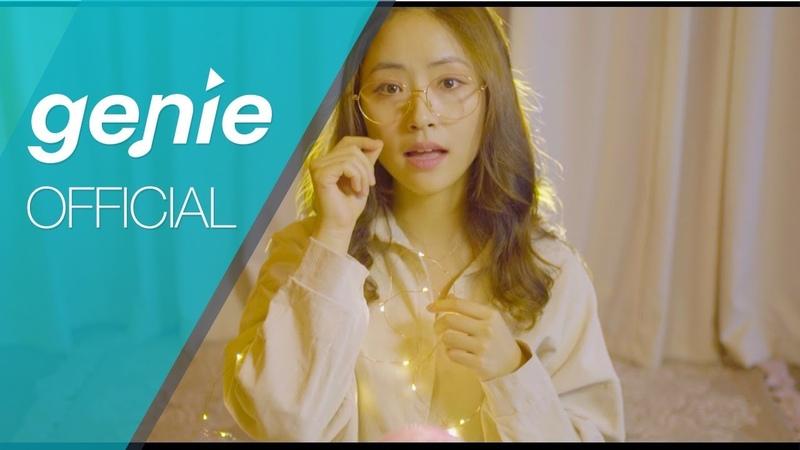 Im Som (임솜) - Love Me (좋아해줘 ) ГруппаЮжнаяКорея