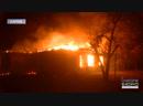 Минулого тижня у вогні загинуло двоє людей
