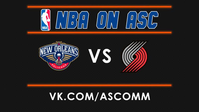 NBA | Pelicans VS Trail Blazers