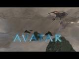 АВАТАР 2