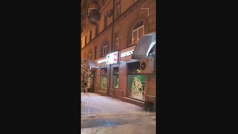 PizzaCelentano Алчевск Мы всегда рады Вам