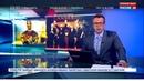 Новости на Россия 24 Нелюбовь Андрея Звягинцева вошла в лонг лист Оскара