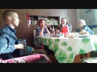 песни молодости моей бабушки на ее др
