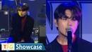 [Full ver.] SAM KIM(샘김) 'It's You' Showcase (ZICO, 지코, 유희열, Sun And Moon, 선앤문)