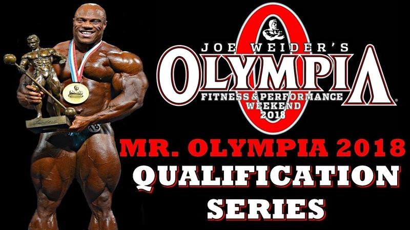 2018 MR. OLYMPIA | Qualified Bodybuilders |