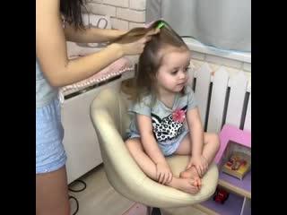 Для малышки с любовью