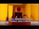 Житель Китая нечаянно снял на видео измену жены