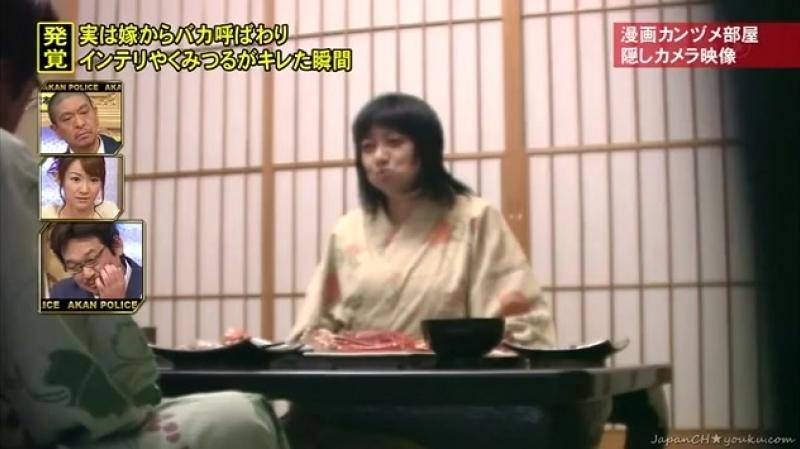 Bakusho! Dai Nippon Akan Keisatsu 2012.12.09