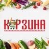 Корзина - сеть маркетов семейного гостеприимства