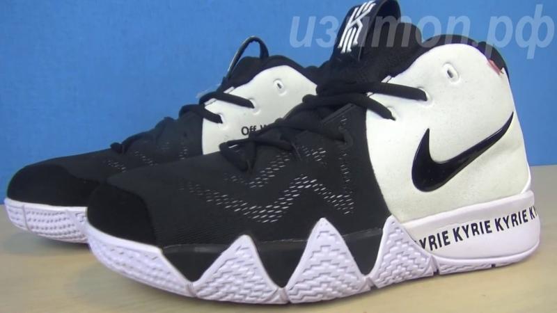 Обзор Nike Kyrie 4. Кайри. Кайри 4. Review Of The Nike Kyrie 4. Kyrie. Kyrie 4.