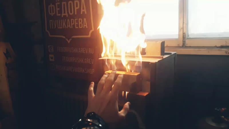 простоblade - Меч Простокин