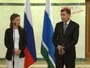 Губернатор Свердловской области и Уполномоченный при Президенте РФ по правам ребёнка обсудили ряд актуальных вопросов