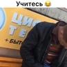 "Полный Угар😂 on Instagram ""Пикапер 😂😂"""