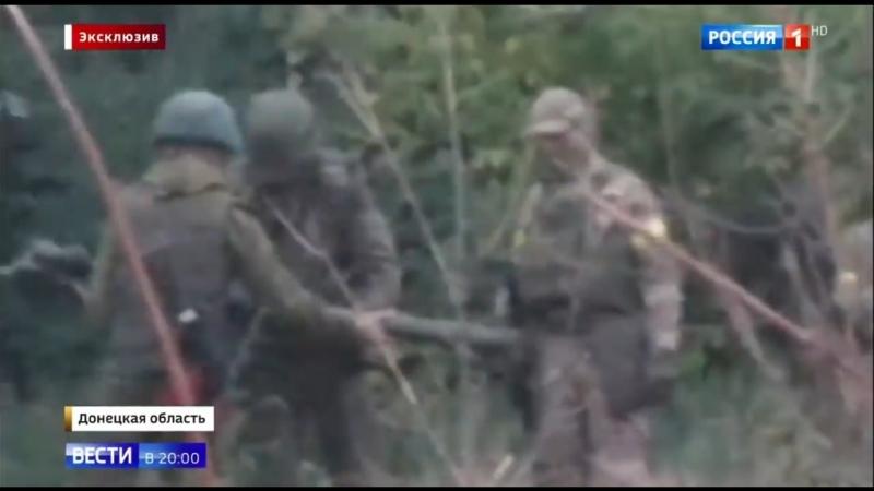 Украинские военные продали защитникам ДНР два ПЗРК Игла - Россия 24