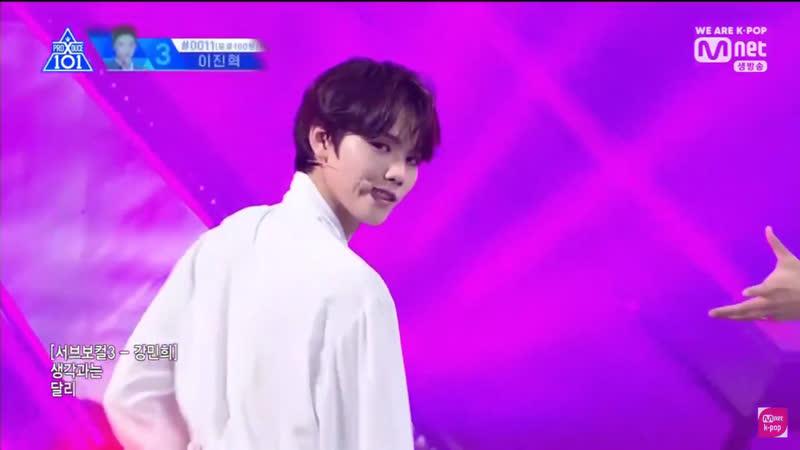 Kang minhee vocal prince