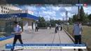 Новости на Россия 24 Заезд на Land Cruiser Prado выпускники академии МВД поразили Сеть нескромностью
