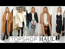 TOPSHOP HAUL STYLING WINTER OUTFIT IDEAS