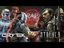 РЭП БАТТЛ S.T.A.L.K.E.R. Family VS Crytek Family (Crysis,Far Cry,Warface)(Оригинальная версия)