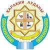 Karakia-Audanynyng-Ekmdg Karakia