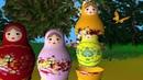 Крошки Матрёшки: Развивающий мультфильм для детей от 0 лет. Учим цвета.Учимся считать.