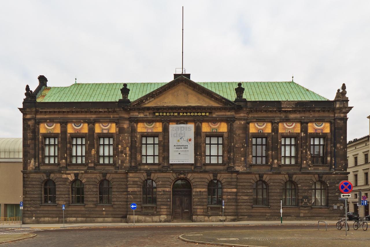 -NmendYFSCQ Познань - столица Великой Польши.