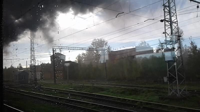 Отправление со станции Бологое-Московское.