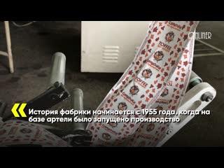 Репортаж с фабрики ивкон