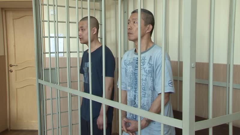 Необыкновенные приключения китайцев в России закончились на скамье подсудимых