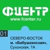 Ф-Центр