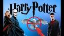 Все вырезанные сцены с Гарри Поттер и Философский камень