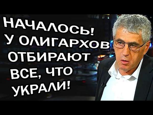 BЛACTЬ B ПAHИKE HAЗPEBAET БУHT! Гозман Петров на Радио Свобода 07.11.2018