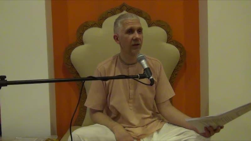 Семинар по Вайшнавскому этикету - Часть 2 - Е.М. Юга Дхарма дас