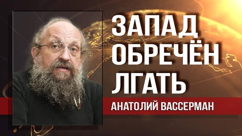 Анатолий Вассерман. Новые факты в деле сбитого Боинга MH17