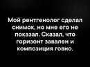 Сергей Романенко фото #43