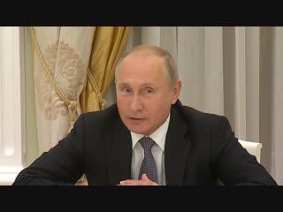 Владимир Путин провел встречу с Джоном Болтоном в Кремле | 24 октября | Утро | СОБЫТИЯ ДНЯ | ФАН-ТВ