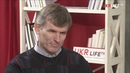 Следующий президент Украины попал Леонид Швец