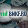 BNKF.RU - все о банках и финансах в России