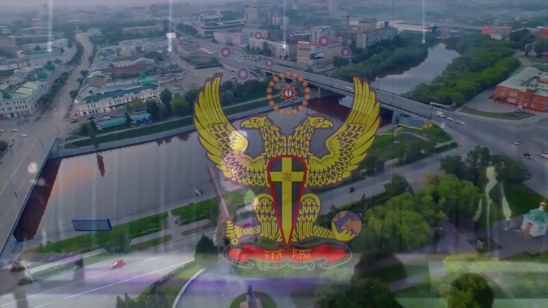 презентация общины Беловодье
