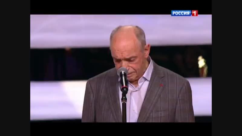 Валентин Гафт Хулиганы стих посвящение В С Высоцкому