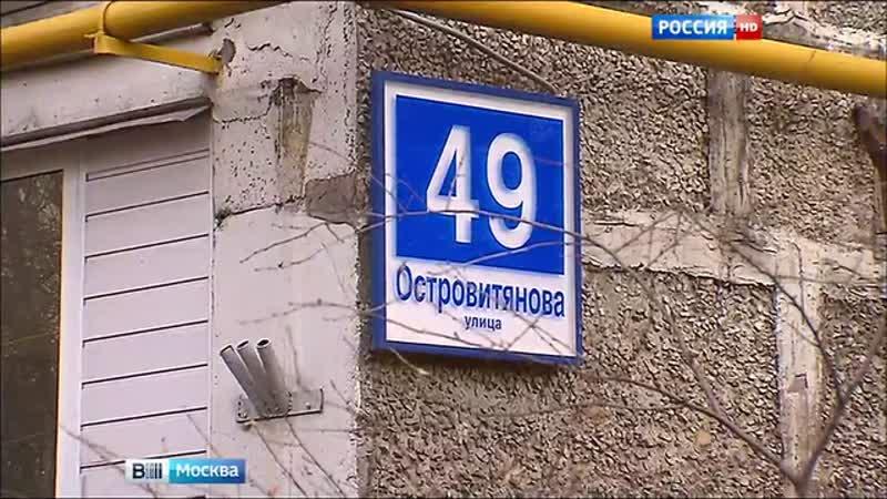Вести-Москва • Вести-Москва. Эфир от 22.12.2015 1730