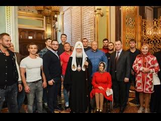 Поздравление Патриарха Кирилла с Пасхой православными спортсменами