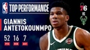 Giannis Antetokounmpo Records A CAREER-HIGH 52 points   March 17, 2019 NBANews NBA Bucks GiannisAntetokounmpo