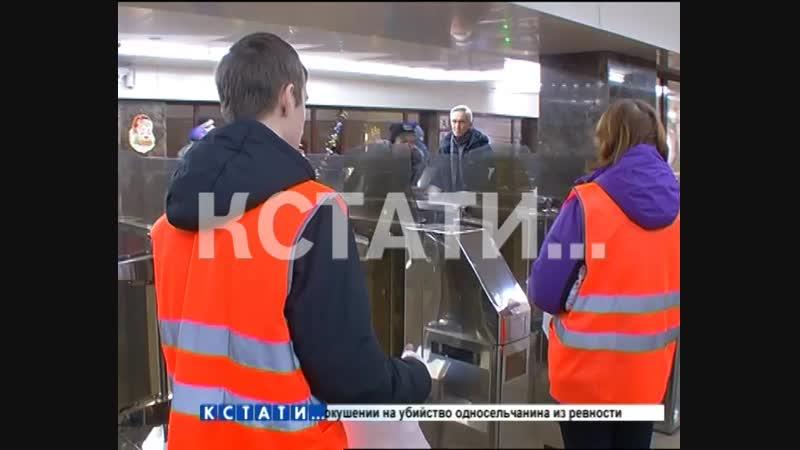 Пассажиров нижегородского метро пересчитывают для оптимизации движения