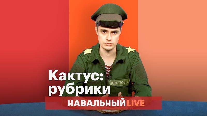 🎬 ОБРАЩЕНИЕ ДИРЕКТОРА РОСГВАРДИИ 2