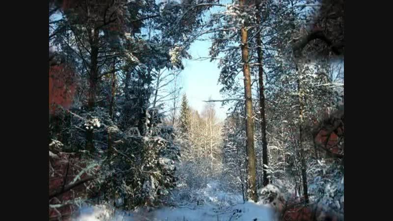 Магомаев, Муслим - Принцесса снежная...