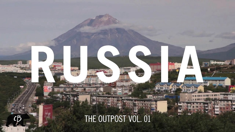 Russia | The Outpost | Chris Burkard Photography