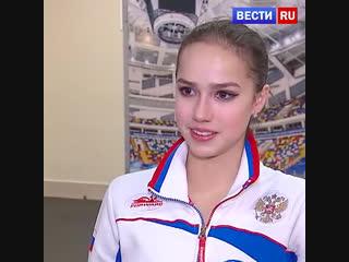 Алина Загитова с мировым рекордом выиграла короткую программу на Гран-при России. Болеем за наших сегодня!